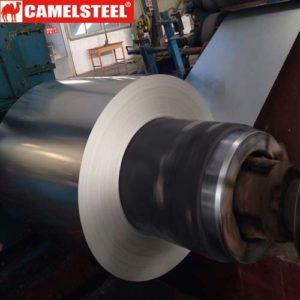 hot dipped aluzinc steel coil